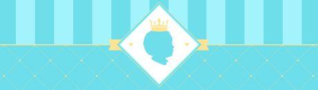 Изумрудный принц