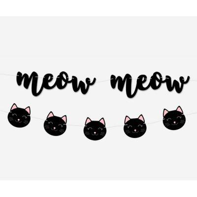 "Растяжка ""Киска"" Meow"