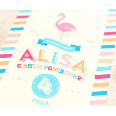 """Плакат """"Розовый фламинго"""""""