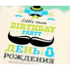 "Плакат ""Маленький джентльмен"""