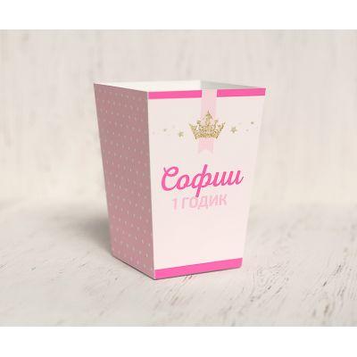 """Коробочка для попкорна """"Оттенки розового"""""""