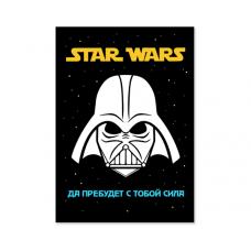 "Плакат ""Звездные войны. Дарт Вейдер"""