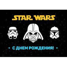"""Плакат """"Звездные войны"""" 420 х 594 мм./ а2"""