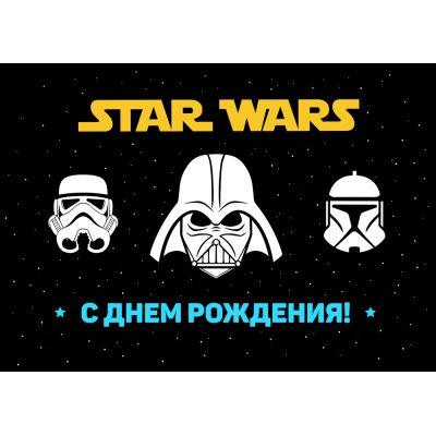 """Плакат """"Звездные войны"""" 594 х 841 мм./ а1"""