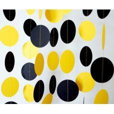 Гирлянда-круги. Желтый. Черный